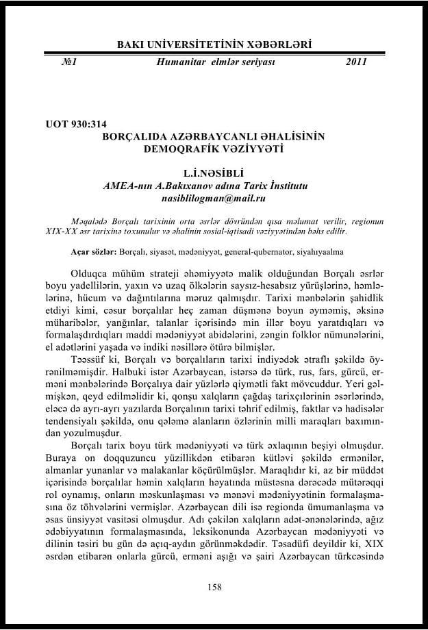 Nəsibli N. L. Borçalıda azərbaycanlı əhalisinin demoqrafik vəziyyəti (2011)
